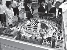 スマートコミュニティの将来像をイメージ した模型