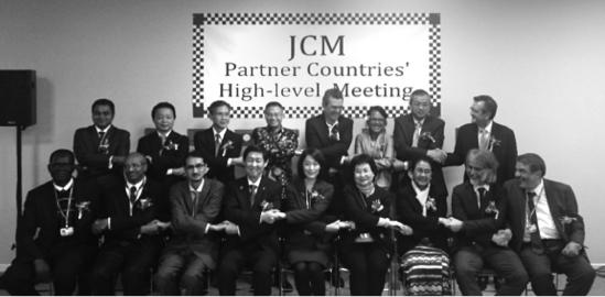 COP21の会場で行われたJCM署名国会合。日本の技術に対する幅広い期待が聞かれた (筆者撮影)