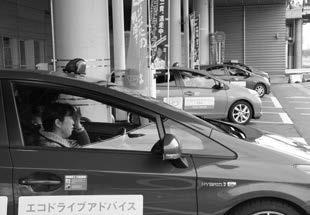 トヨタMEGA WEB でのエコドライブ講習会の様子=東京都江東区